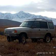 Горно-Алтайск Discovery 1997