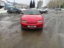Новосибирск Cavalier 1999