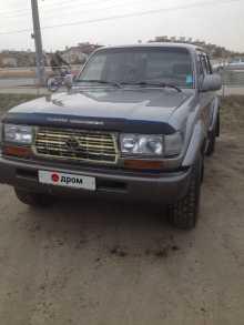 Челябинск Land Cruiser 1992