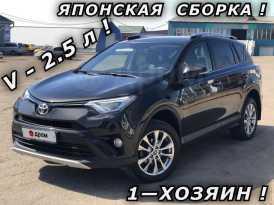 Улан-Удэ Toyota RAV4 2016