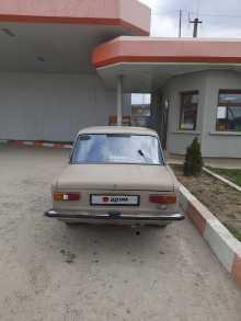 Бахчисарай 2101 1987