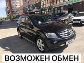 Краснодар M-Class 2008