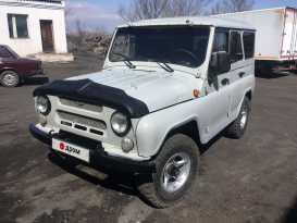 Черногорск 3151 2003