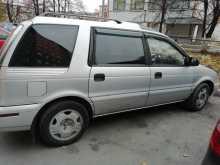 Линёво Chariot 1997