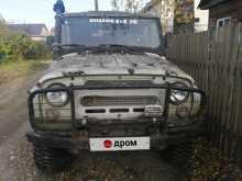 Александров 3151 1990