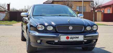 Армавир X-Type 2007