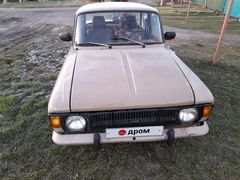 Варгаши 412 1995