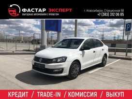 Новосибирск Polo 2019