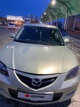 Хабаровск Mazda3 2008