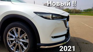 Иркутск CX-5 2021