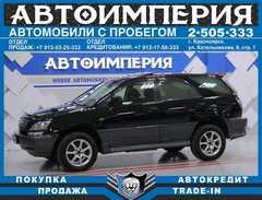Красноярск Harrier 2000