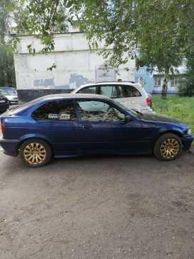 Новокузнецк 3-Series 1995
