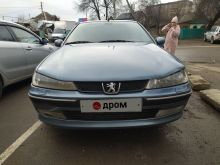 Краснодар 406 2000