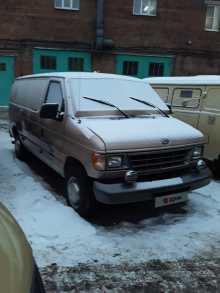 Иркутск Econoline 1997