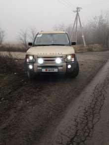 Таганрог Discovery 2005