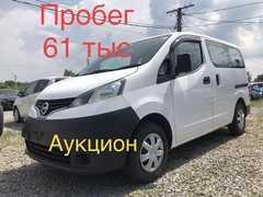 Хабаровск NV200 2016