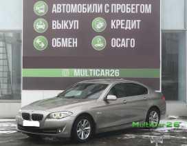 Ставрополь 5-Series 2012