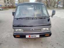 Барнаул Bongo 1991