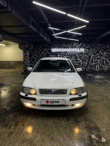 Ярославль S40 2000