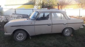 Уфа 412 1993