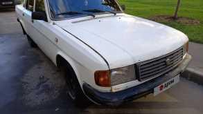 Люберцы 31029 Волга 1994