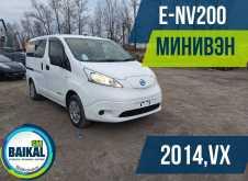 Иркутск e-NV200 2014