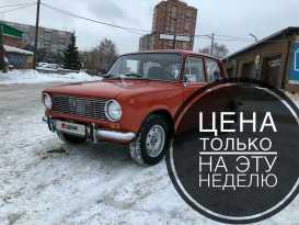 Новосибирск 2101 1979