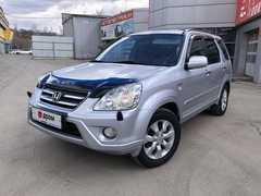 Иркутск CR-V 2006