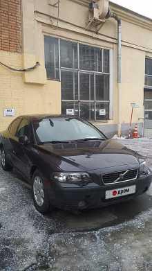 Москва S60 2002
