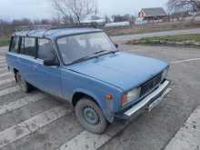 Краснодар 2104 1991