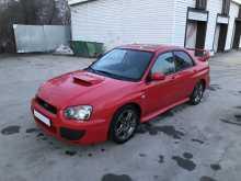 Новосибирск Impreza WRX 2003
