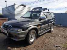 Кызыл Musso 2002