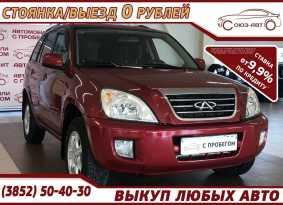 Барнаул Tiggo T11 2012