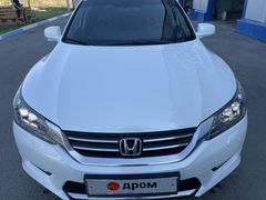 Курган Honda Accord 2013