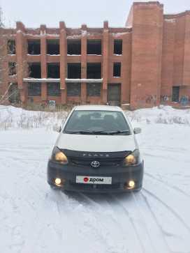 Ангарск Platz 2005