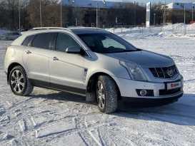 Екатеринбург SRX 2012
