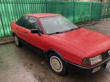 Видное 80 1989