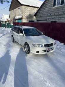 Ангарск Avenir Salut 1998