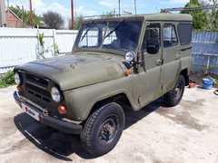 Тимашевск 3151 1989