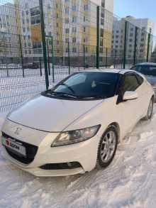 Екатеринбург CR-Z 2013
