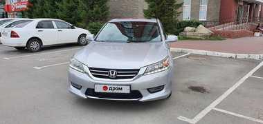 Омск Honda Accord 2013