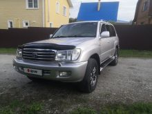 Серпухов Land Cruiser 2001