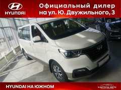 Кемерово Hyundai H1 2021