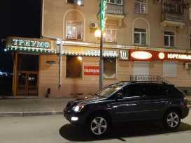 Курган RX330 2004