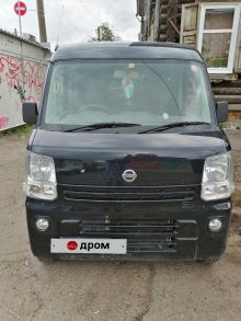 Томск NV100 Clipper 2015