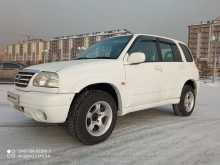 Кызыл Escudo 2001