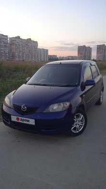 Краснодар Demio 2003