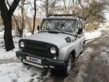 Краснодар 3151 1999
