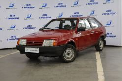Нижний Новгород 2108 1998