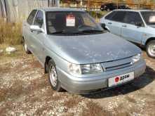 Саратов 2110 1998